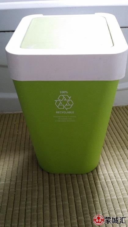 塑料垃圾桶-1刀.jpg