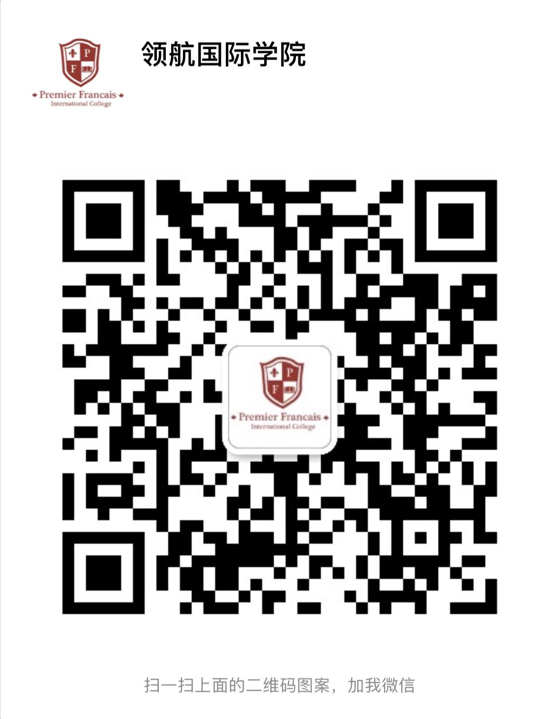 WeChat Image_20180321154638.jpg