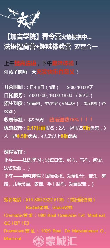 WeChat Screenshot_20190205140711.png