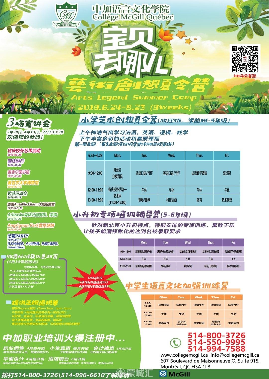 WeChat Image_20190328184807.jpg