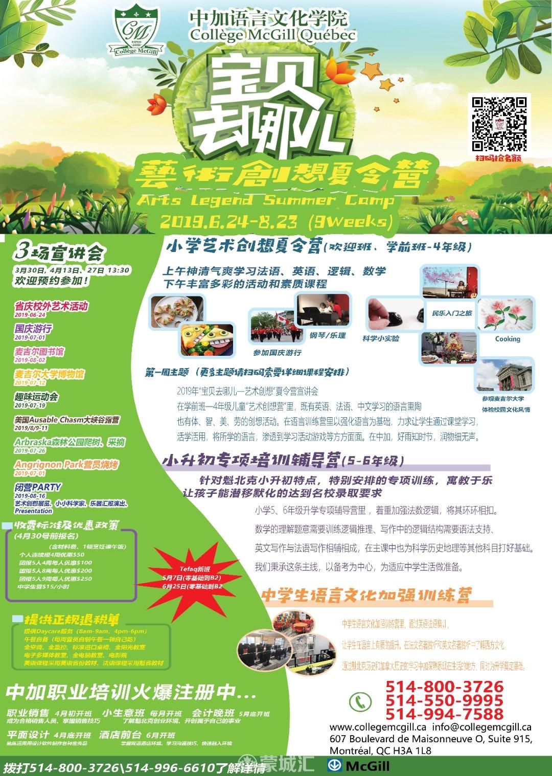 WeChat Image_20190328184750.jpg