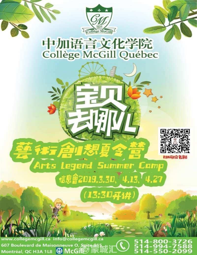 WeChat Image_20190328193602.jpg