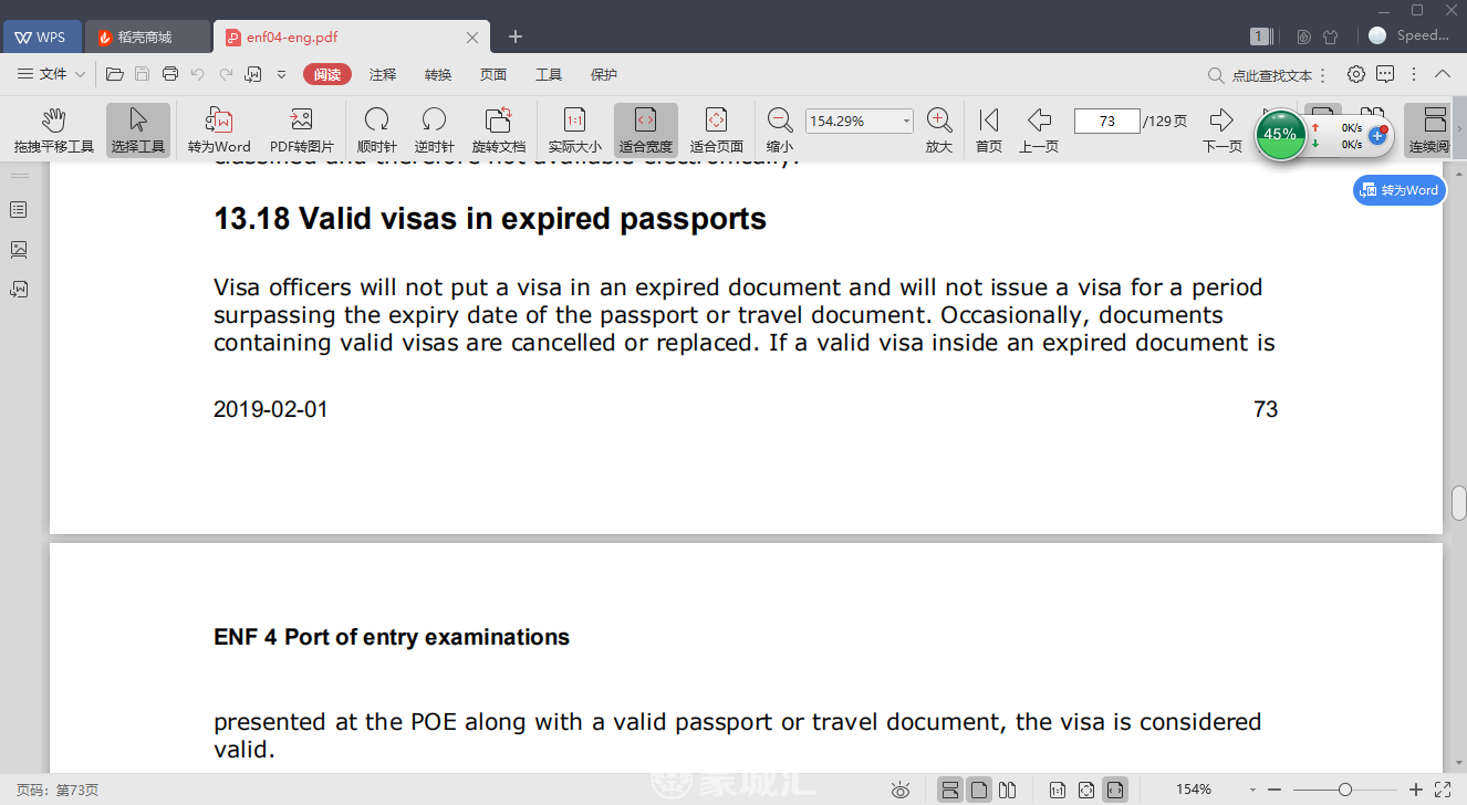 expired passport with valid visa.png