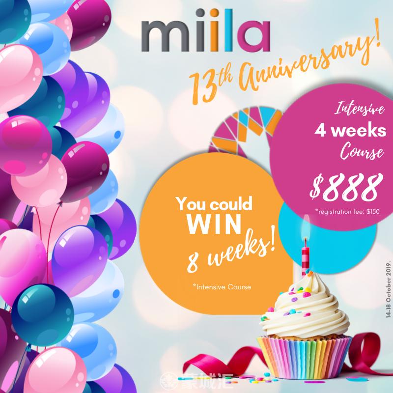 MIILA'S (1) copy.png