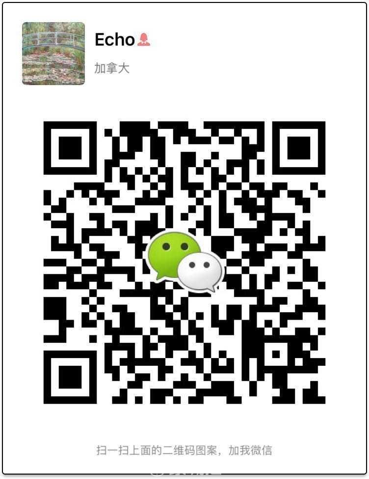 echo QC code.jpg