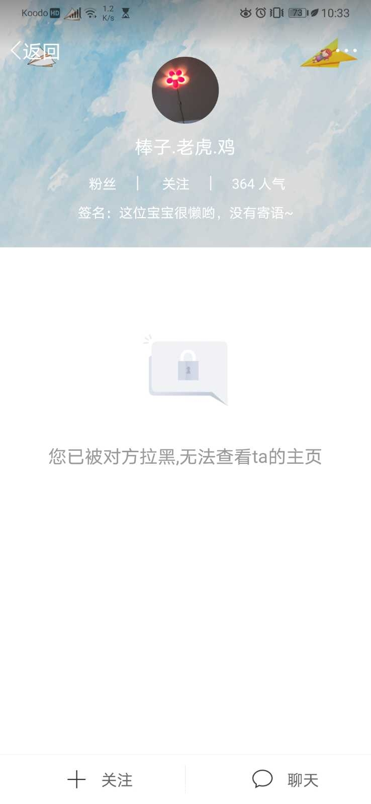 Screenshot_20200628_103313_com.appbyme.app129158.jpg
