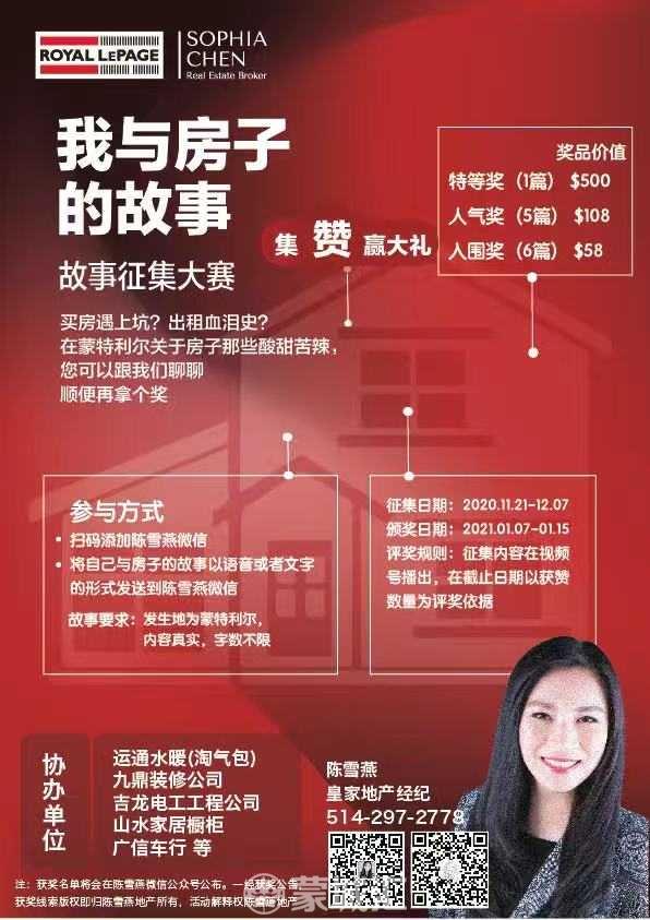 WeChat Image_20201201095029.jpg