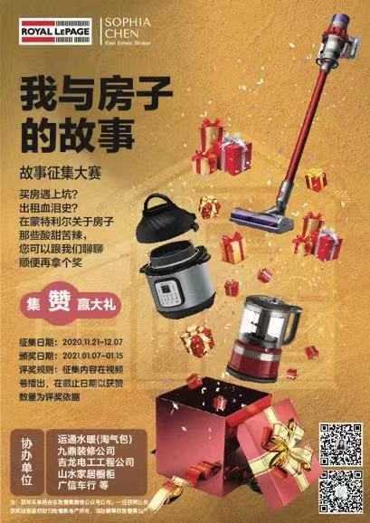 WeChat Image_20201201095041.jpg