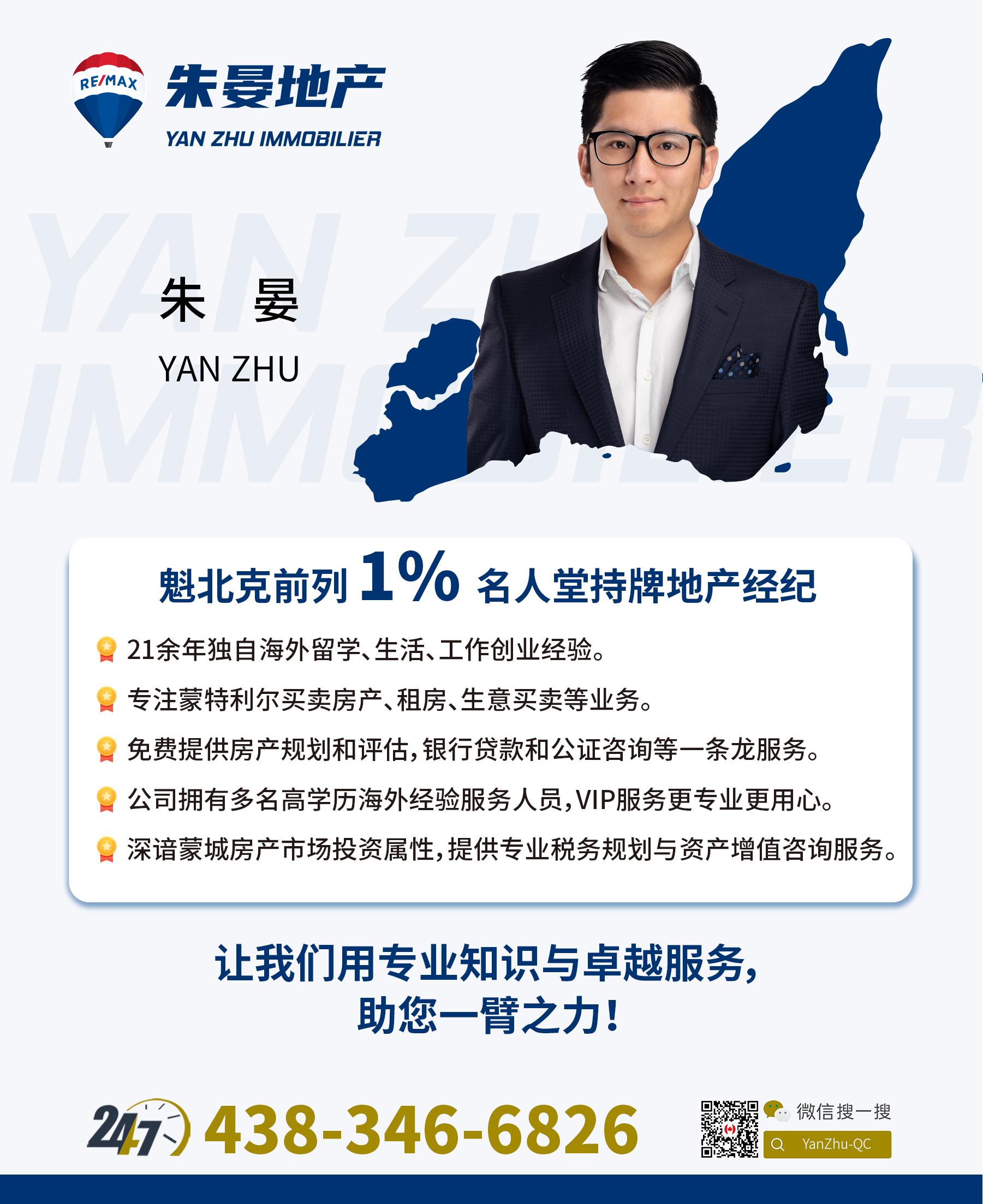 小朱个人介绍-01292021副本.png