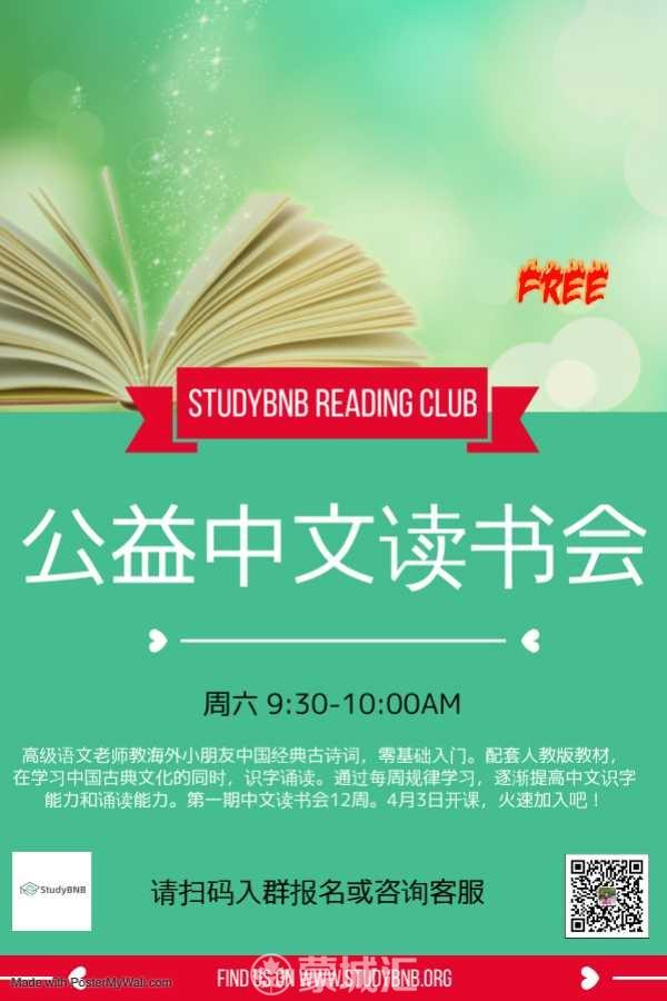 中文0.jpg