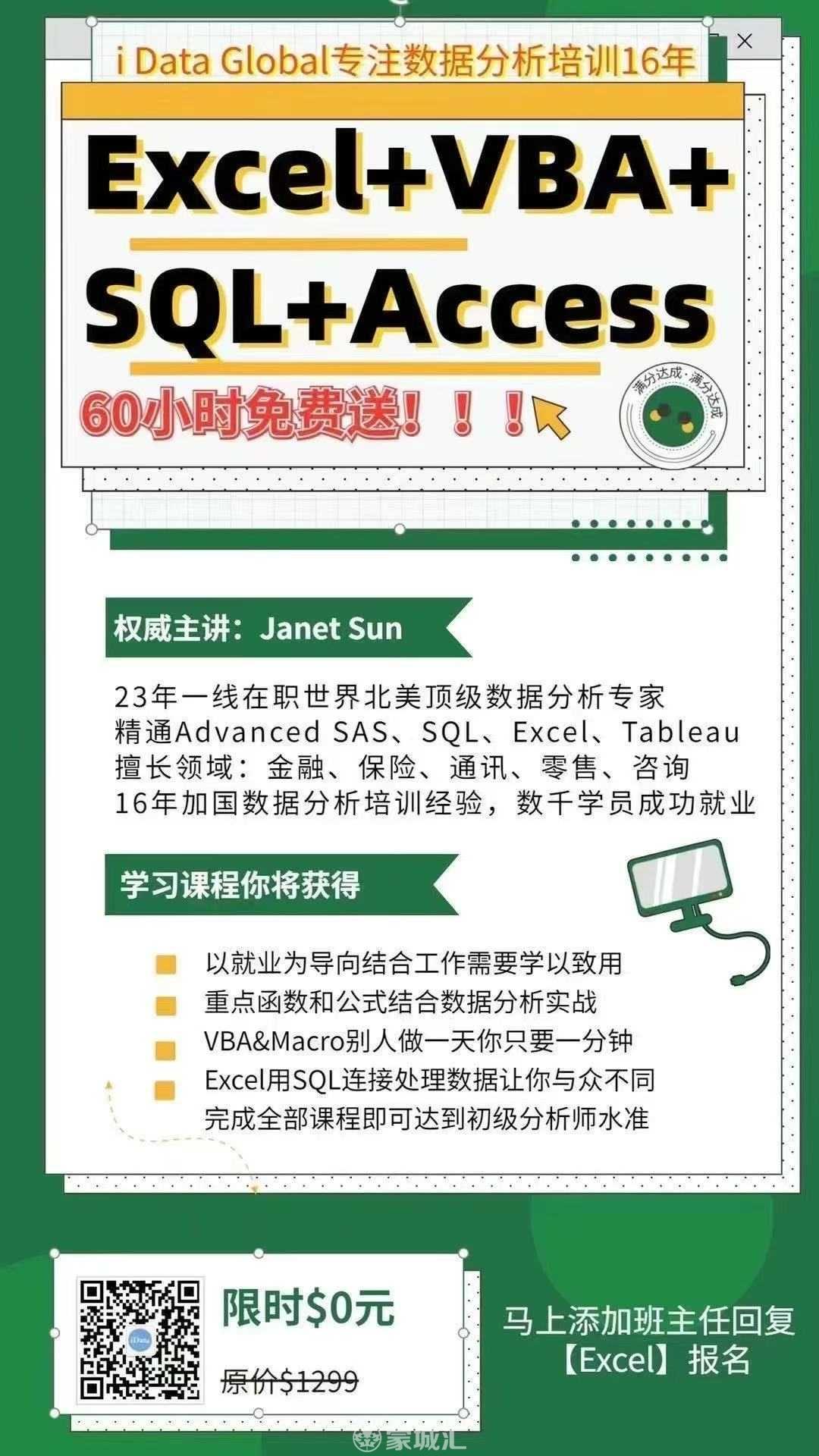 WeChat Image_20210323175611.jpg