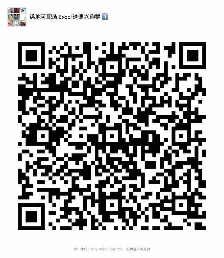 86f85e22f19860c429142542a24bcd5.jpg