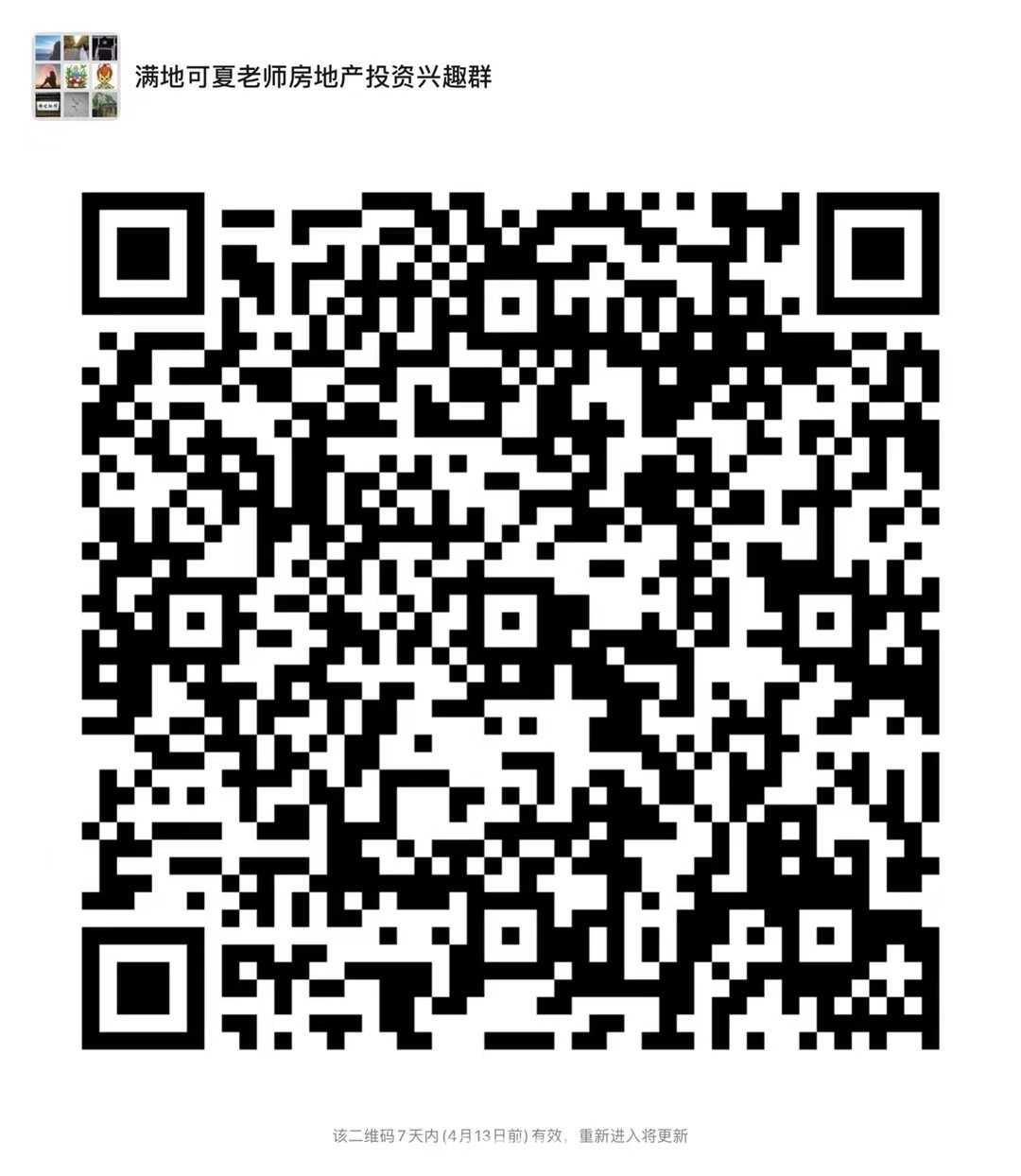 16c19dbb9a5561f0dd8280cfa856d8b.jpg