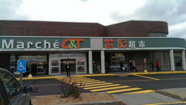 世纪超市.jpg