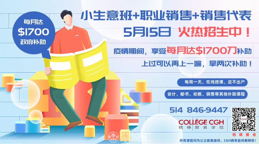 WeChat Image_20210413115224.png