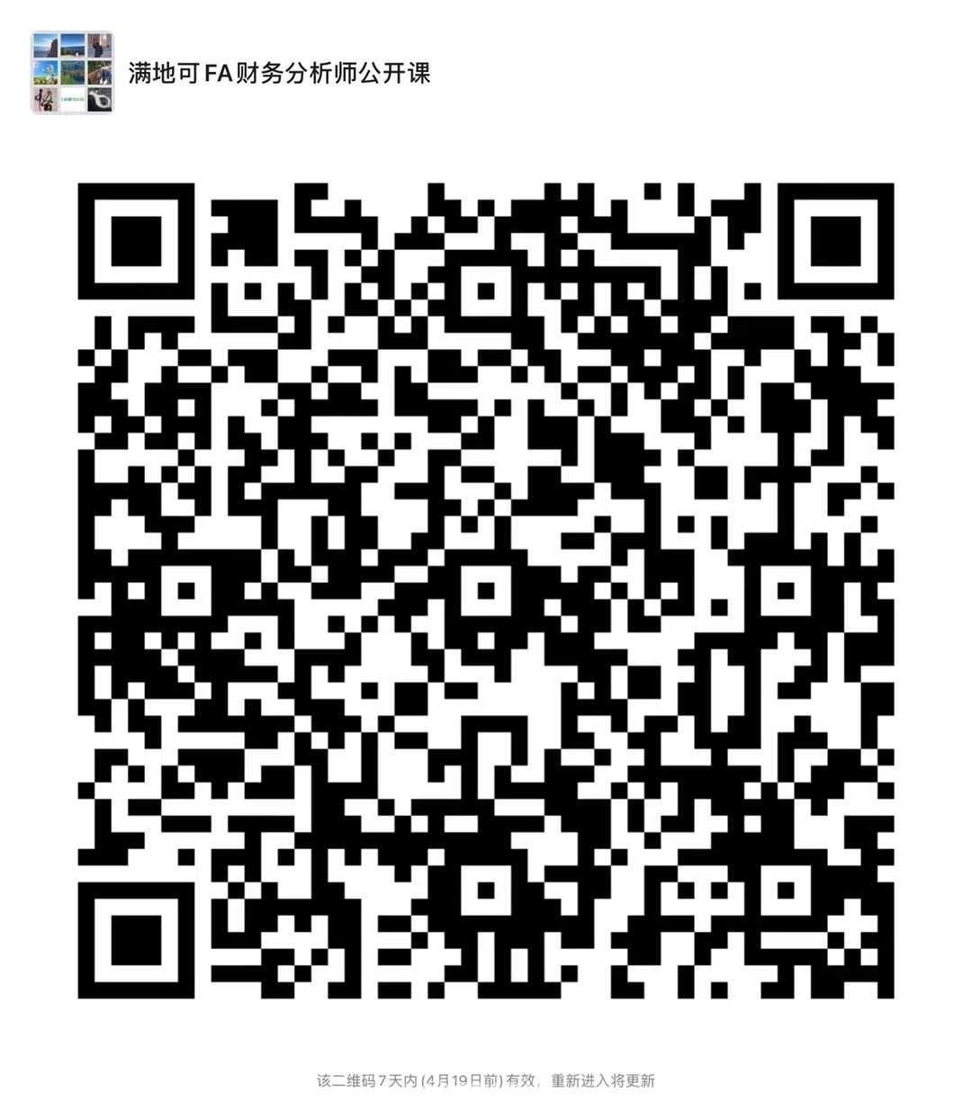 674ffd5c5c8c02eb32b807292f915ed.jpg