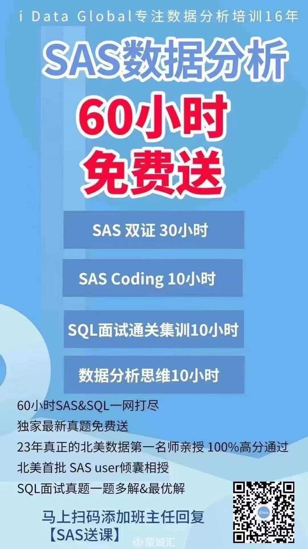 WeChat Image_20210504154201.jpg