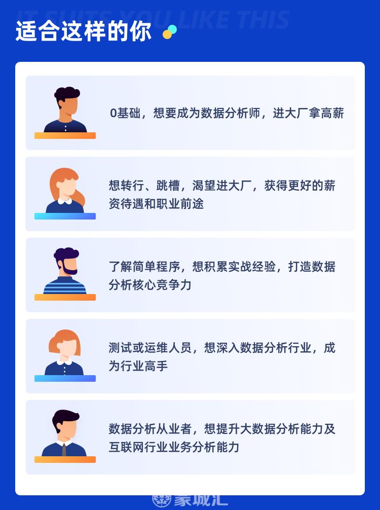 WeChat Image_20210608153854.png