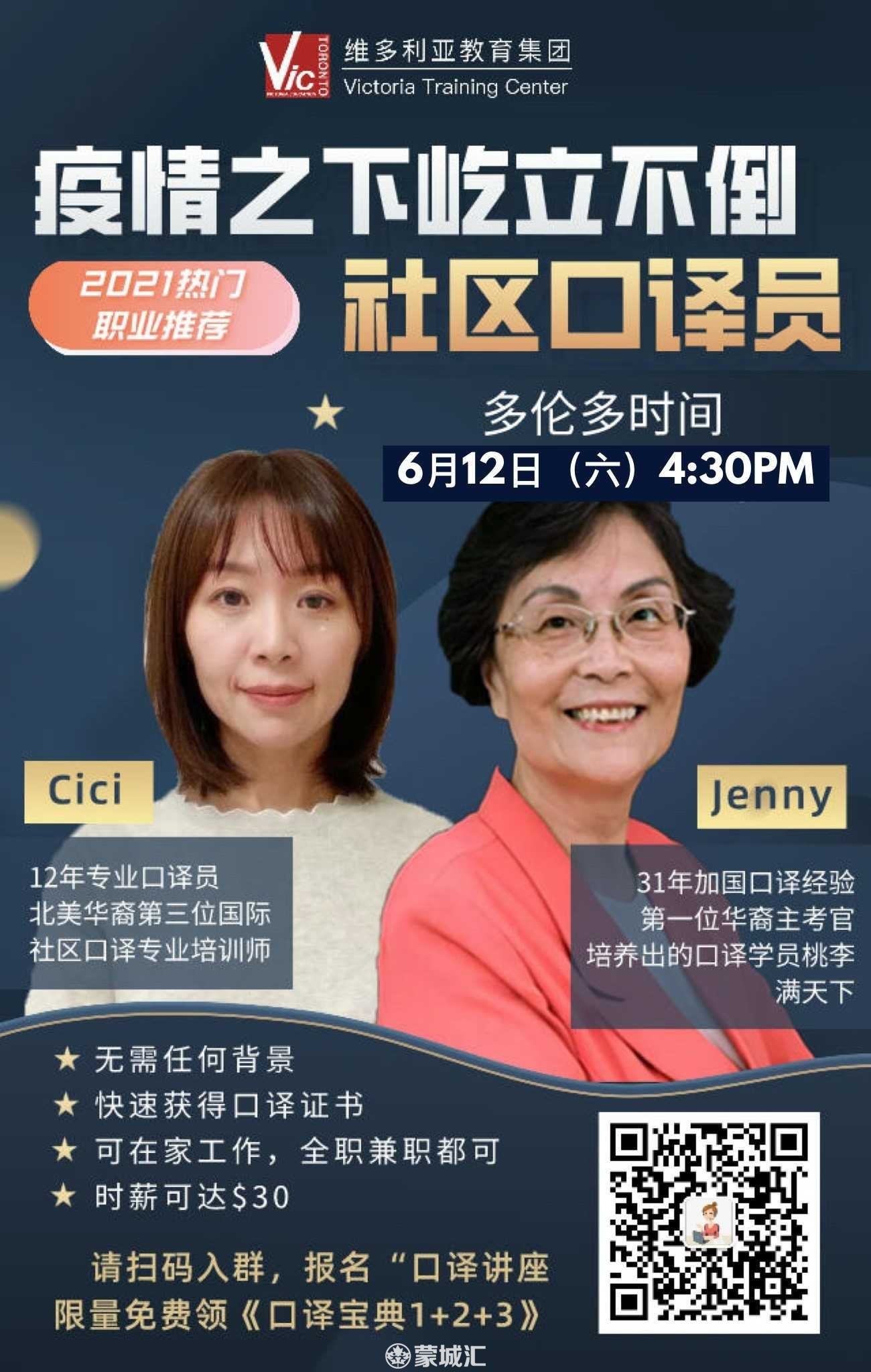 WeChat Image_20210609121554.jpg