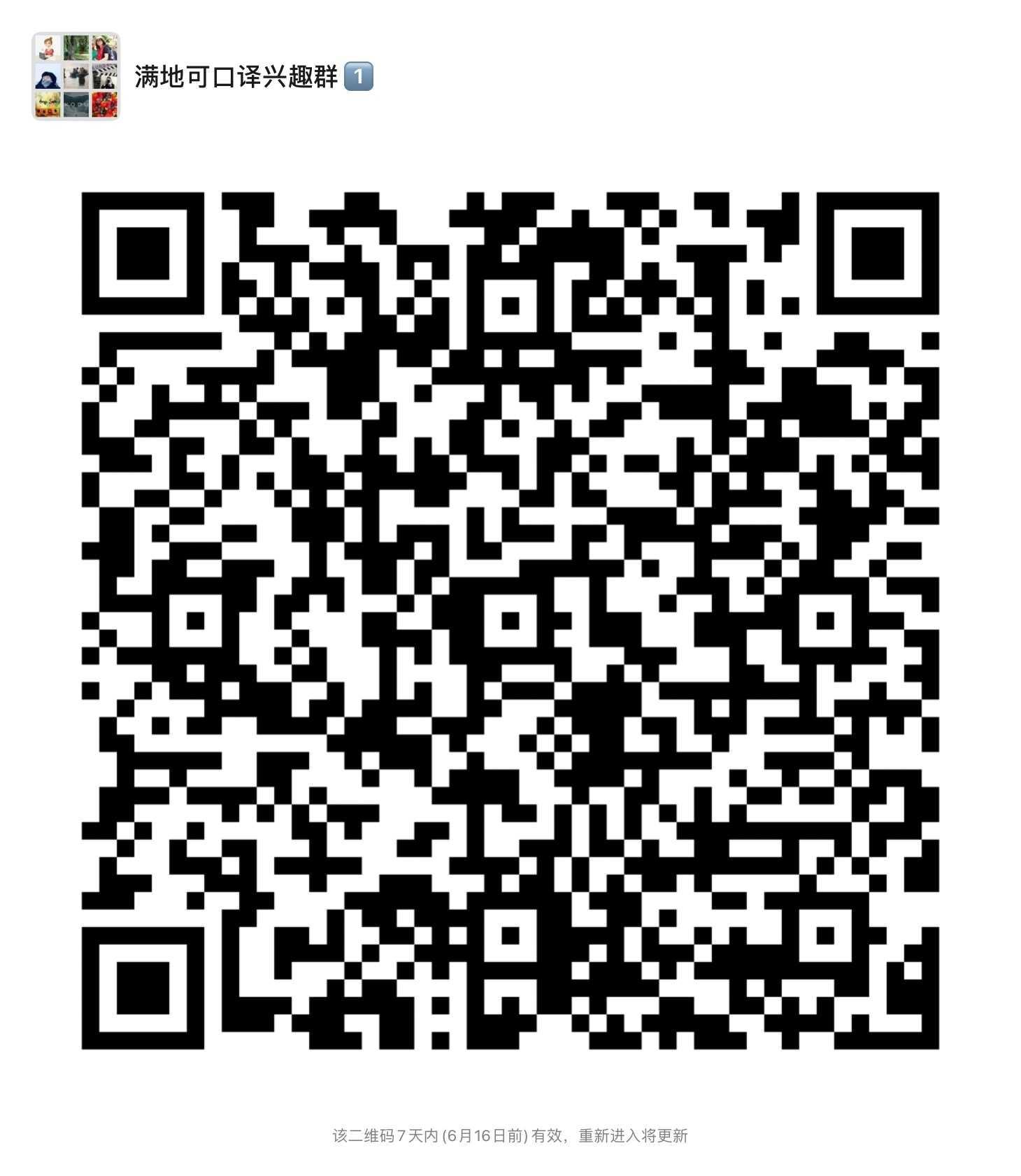WeChat Image_20210609125223.jpg