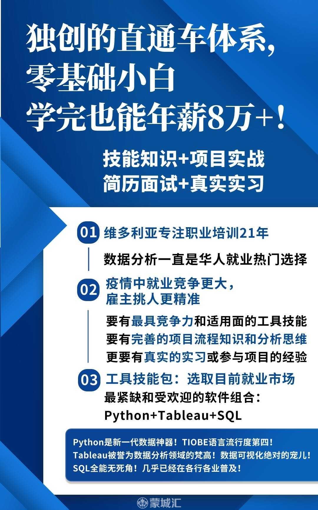 WeChat Image_20210617204953.jpg