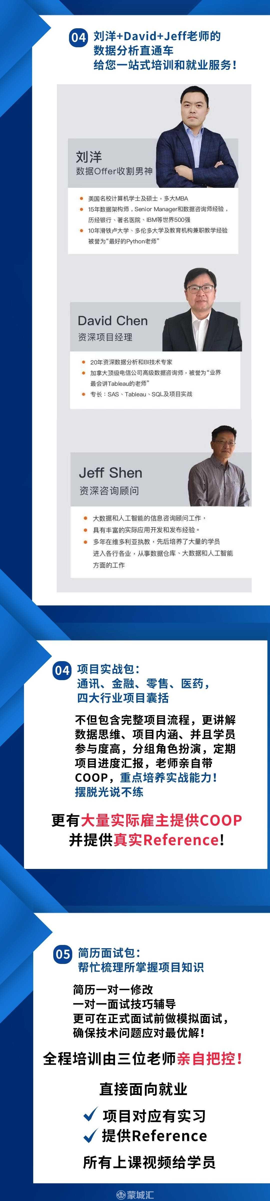 WeChat Image_20210625220222.jpg