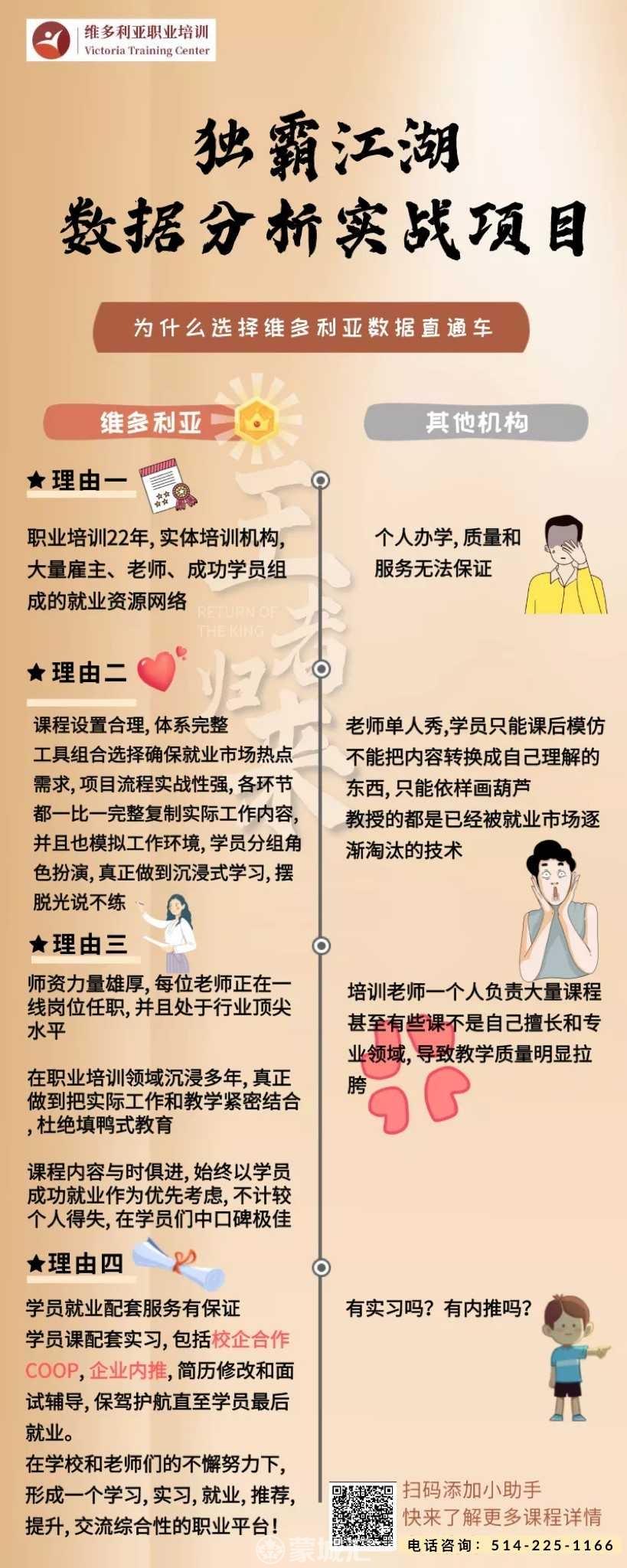 WeChat Image_20210630221638.jpg