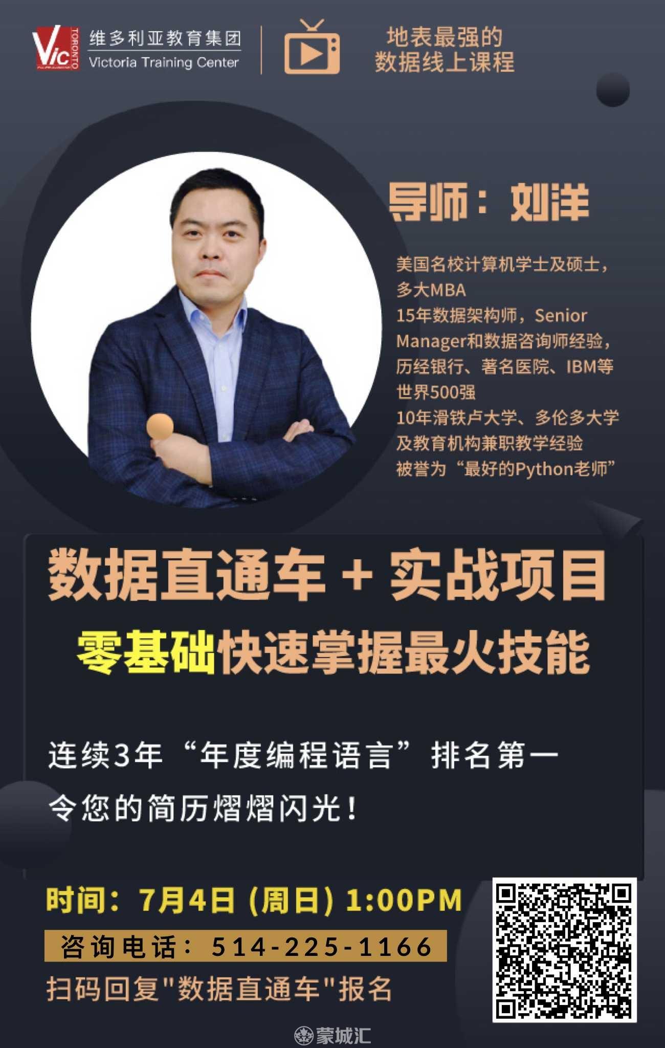 WeChat Image_20210702103837.jpg