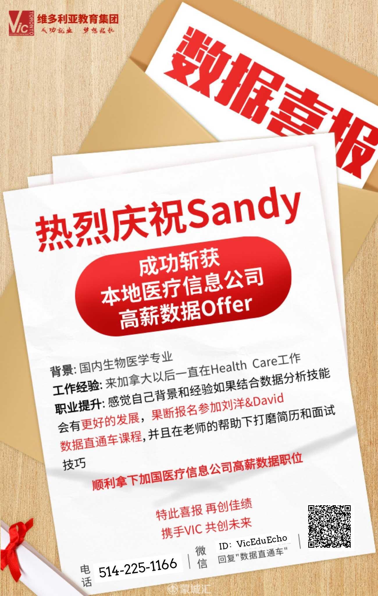 WeChat Image_20210702103843.jpg