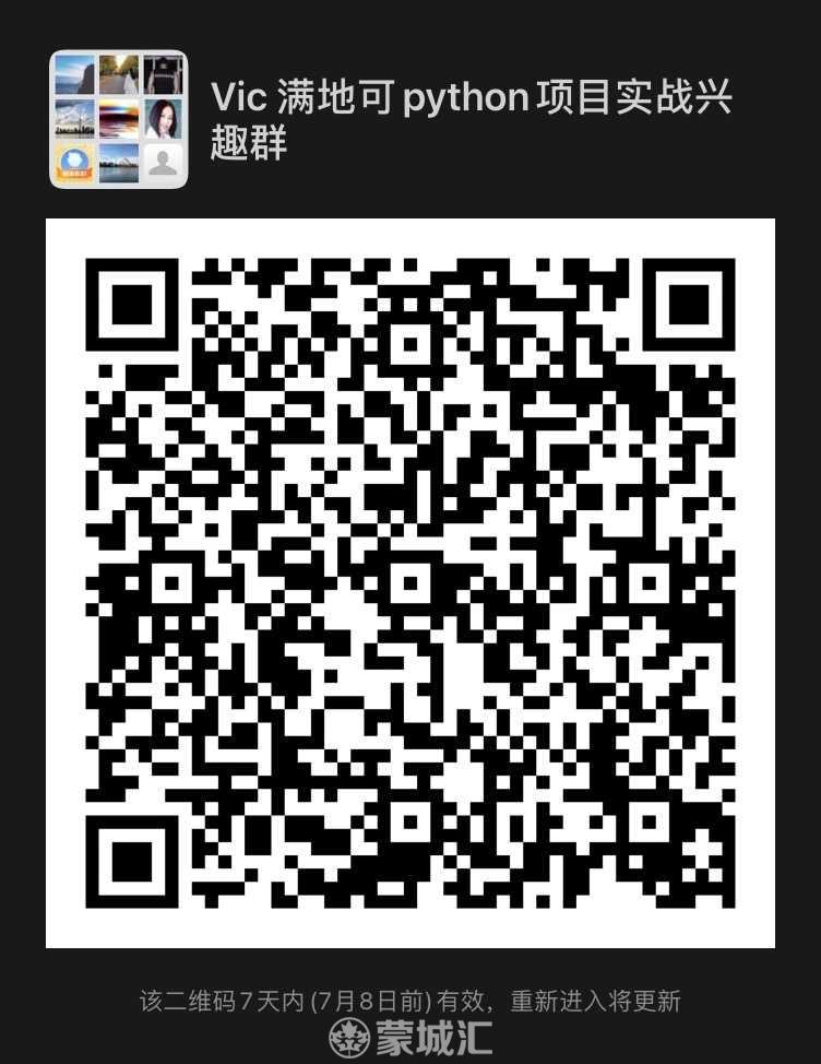 WeChat Image_20210702103850.jpg