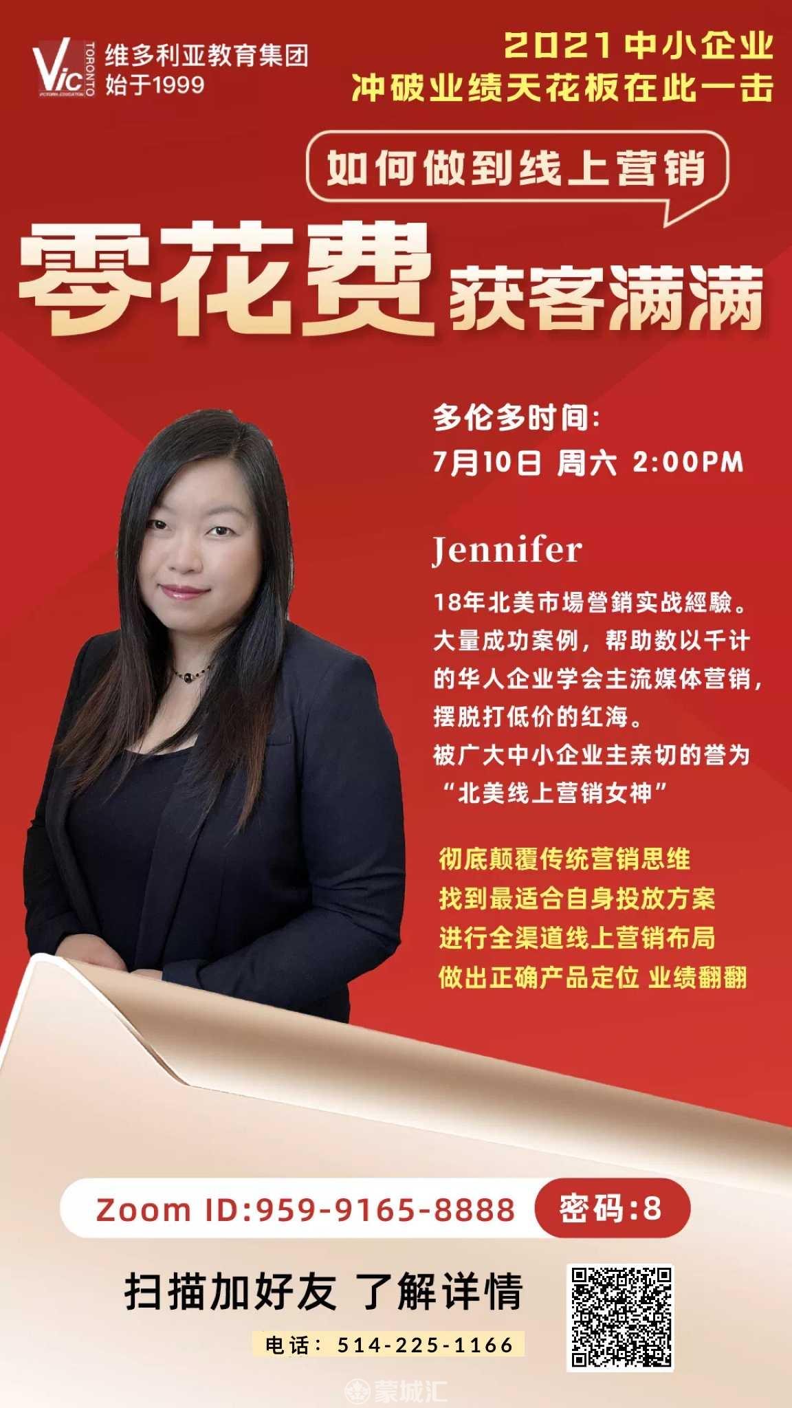WeChat Image_20210705215556.jpg