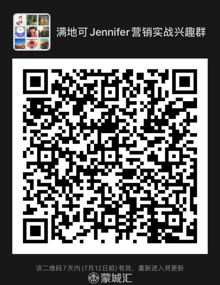WeChat Image_20210705215623.jpg