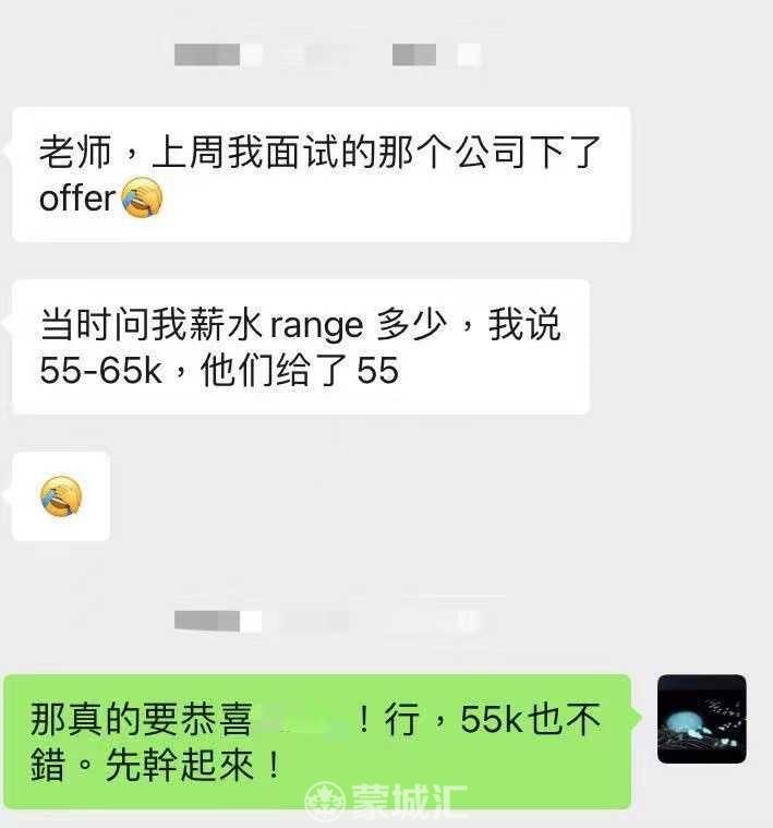 WeChat Image_20210707203232.jpg