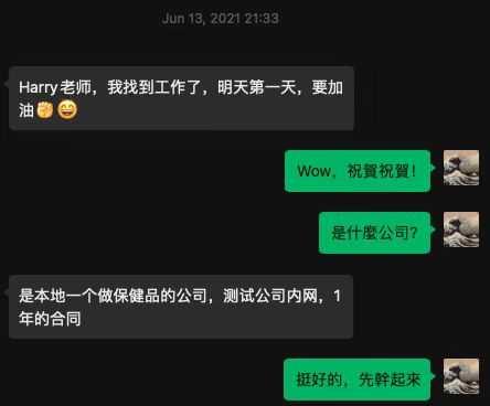 WeChat Image_20210714211533.jpg
