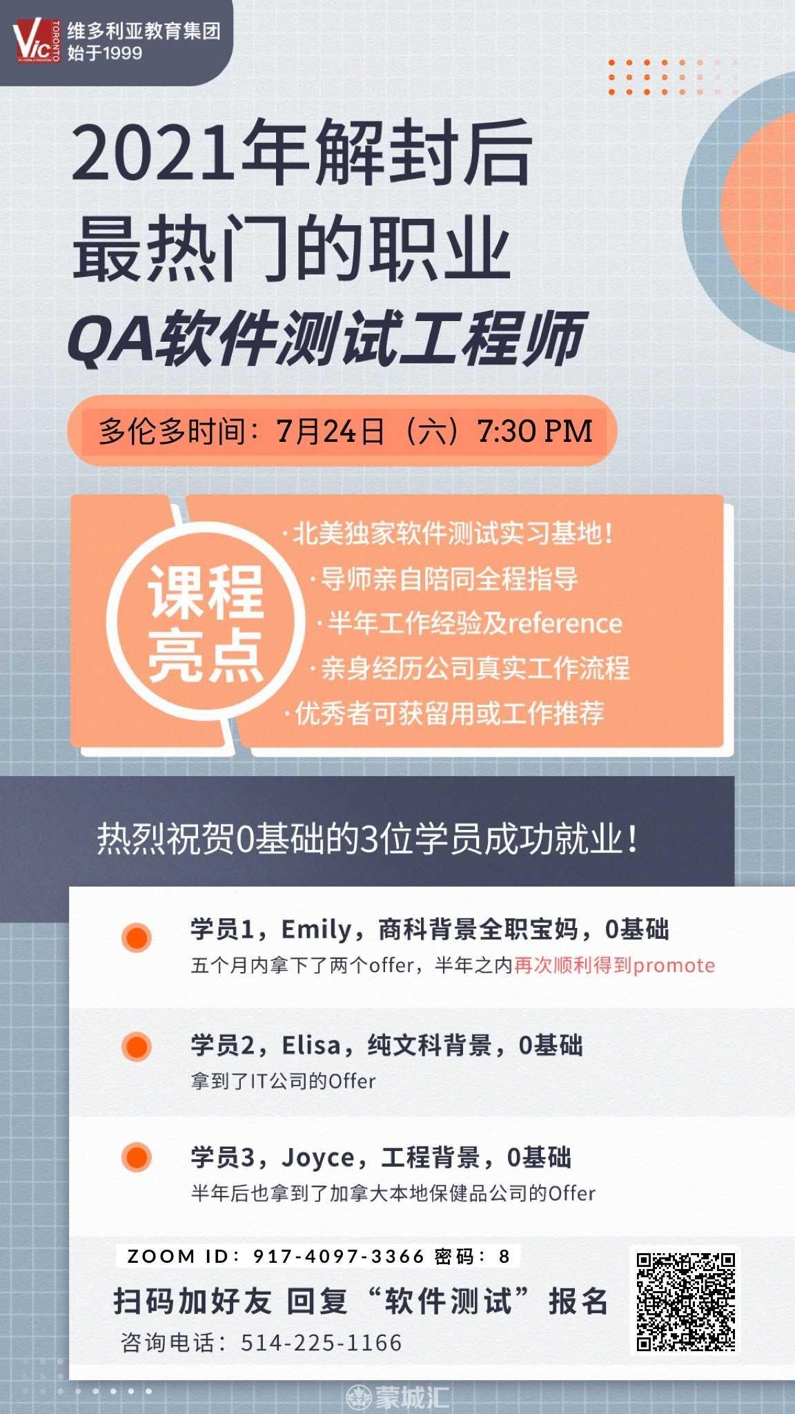 WeChat Image_20210721223932.jpg