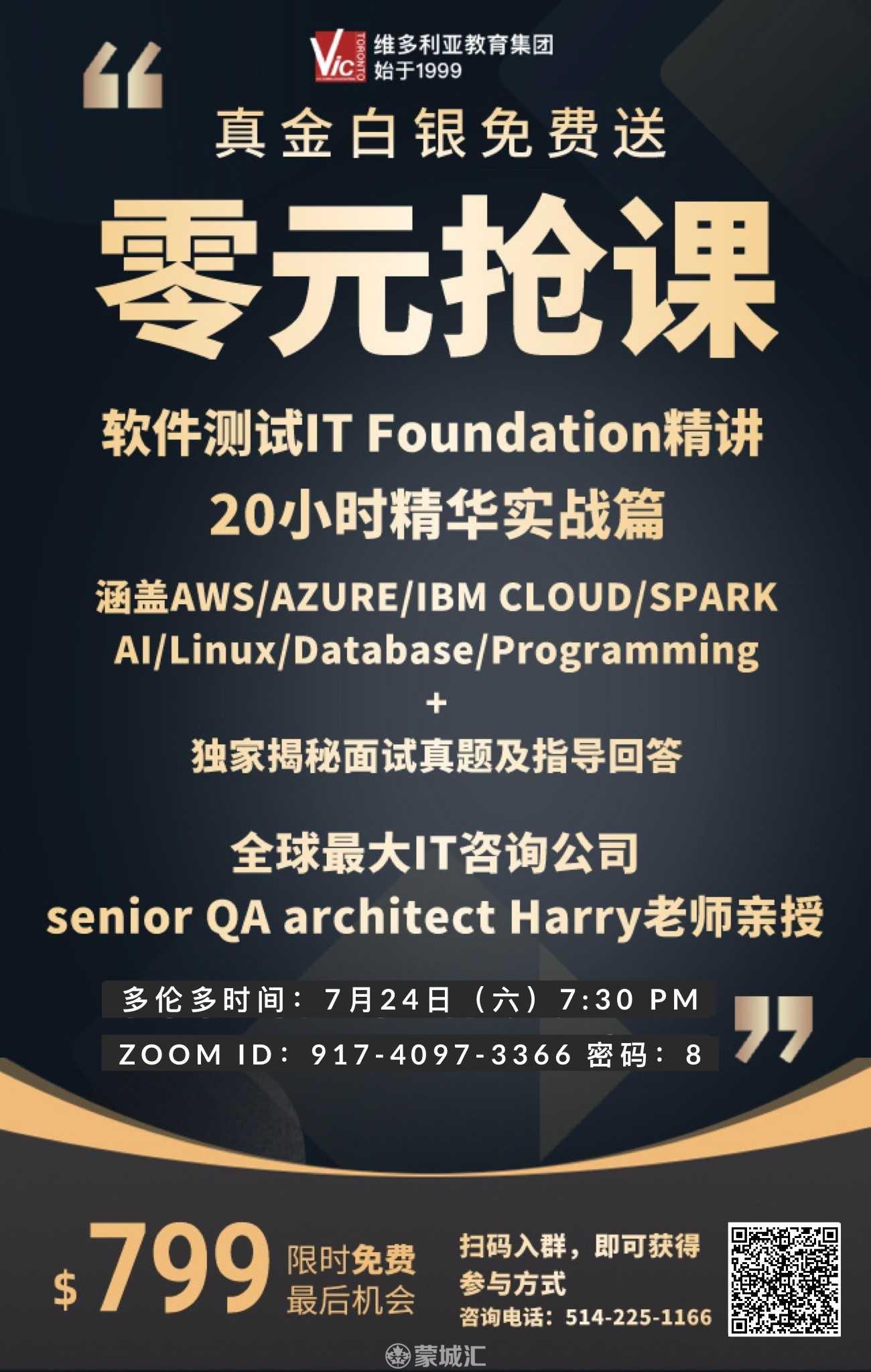 WeChat Image_20210721223937.jpg