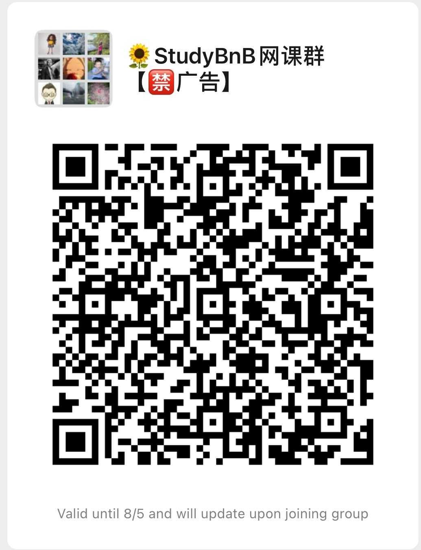 微信图片_20210729125012.jpg