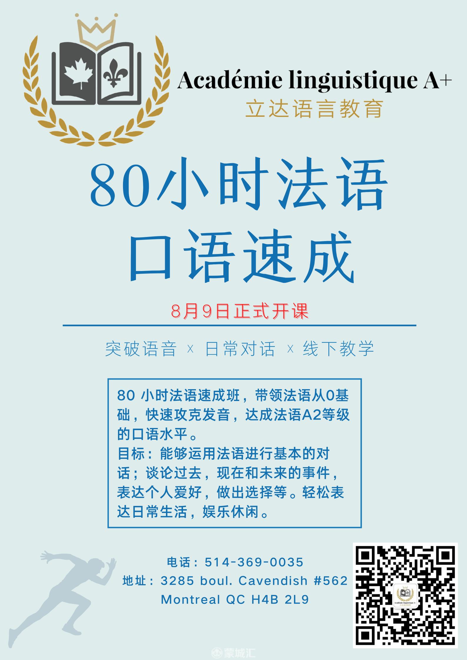 蓝色学士帽现代校园招生中文海报.png