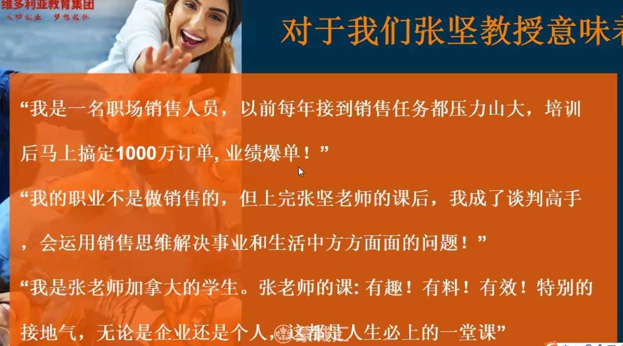 WeChat Image_20210729231419.jpg