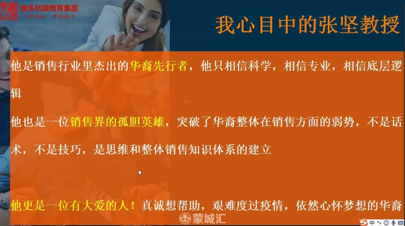 WeChat Image_20210729231403.jpg