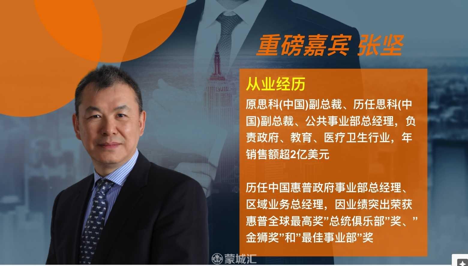 WeChat Image_20210729230940.jpg