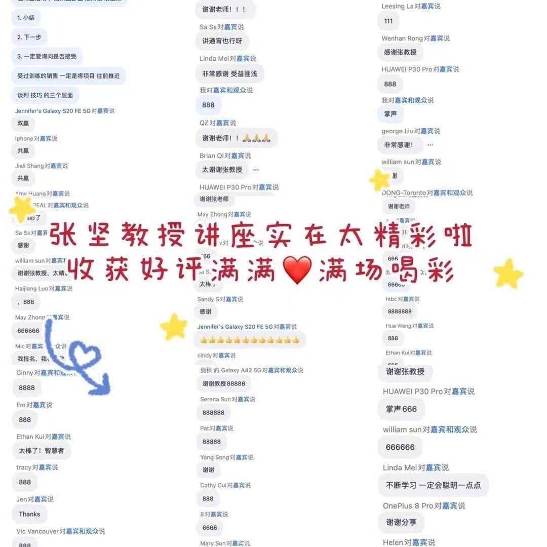 WeChat Image_20210729231031.jpg