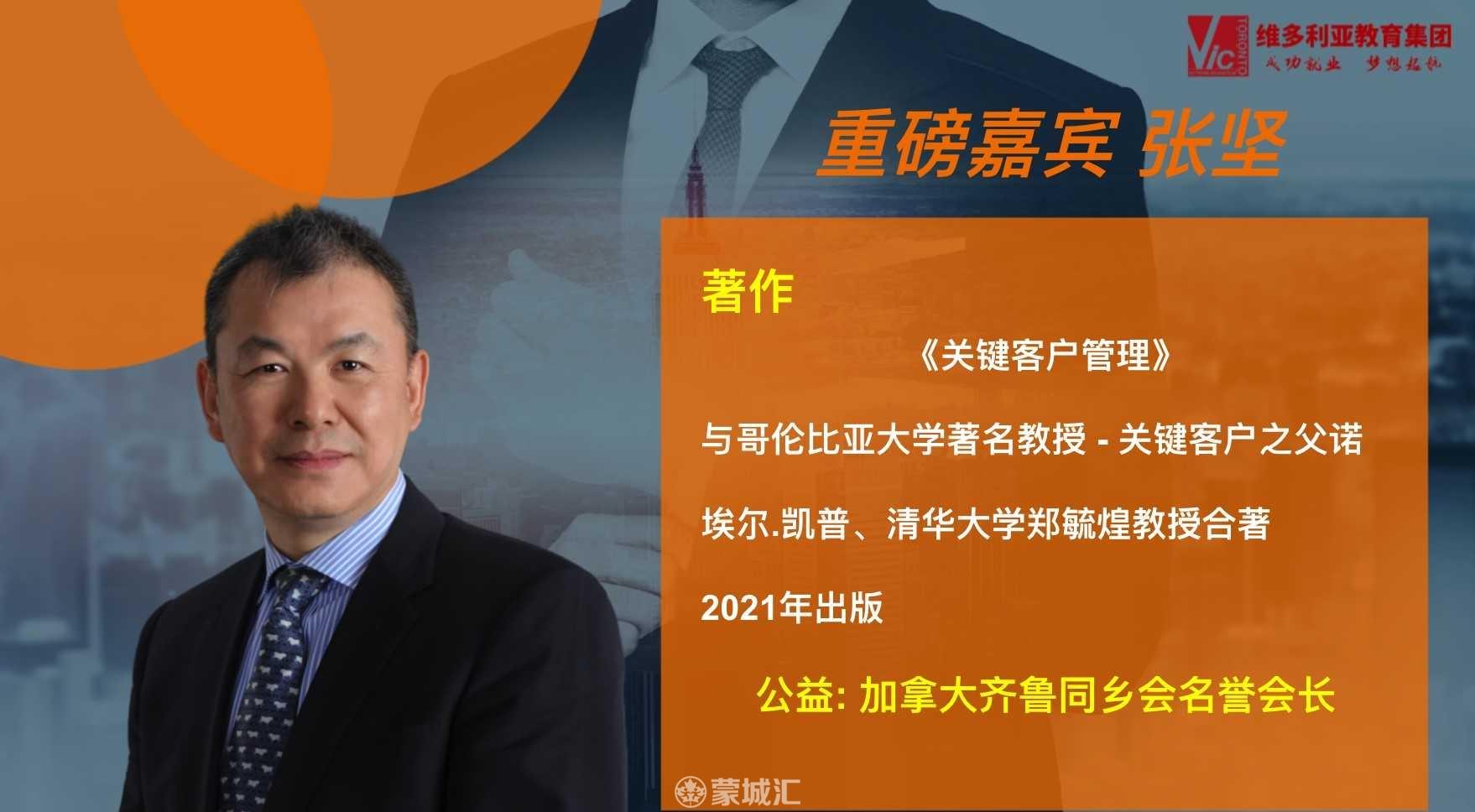 WeChat Image_20210811184432.jpg